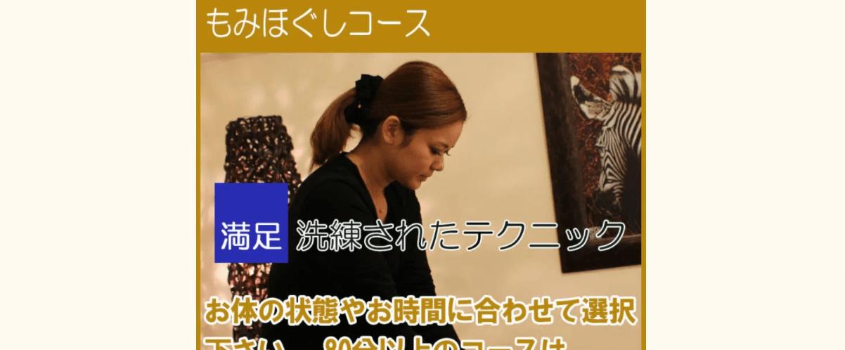 ゆうりんの画像3