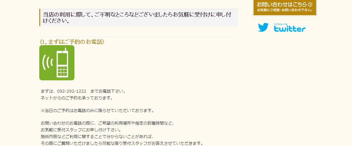 ゆうりんの画像4