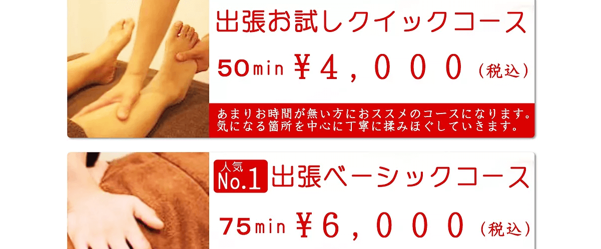 癒樂グループ 福岡博多店の画像3