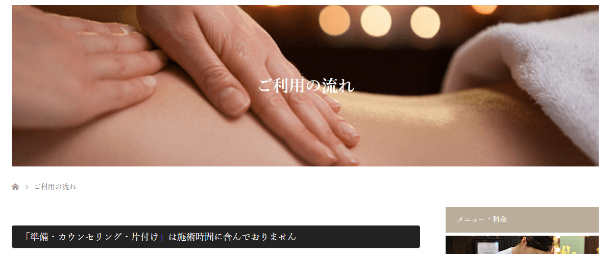 ゆづきの画像4